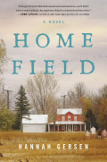HomeField PB c