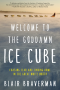 Welcome to the goddamn IceCube hc c